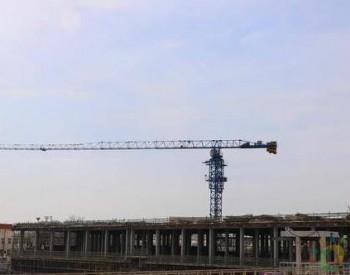 复工后山东青岛首个在建<em>污水处理厂</em>节点工程完工