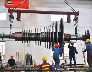 四川攀钢钒能动分公司30兆瓦<em>余热</em>余能发电机并网发电