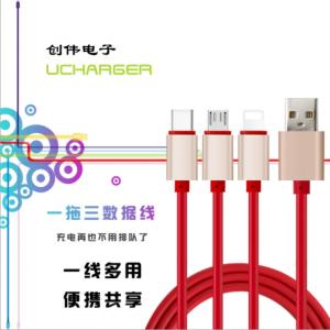 深圳创伟cable一拖三快充数据线三合一USB充电线3A通用