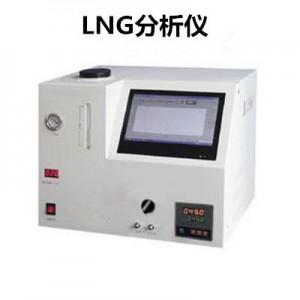 2020上海LNG分析仪价格