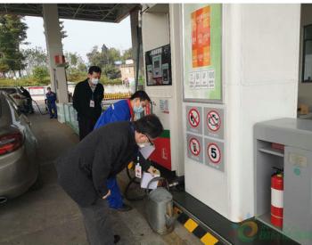 四川泸州纳溪区市场监管局开展2020年度成品油质量抽检工作