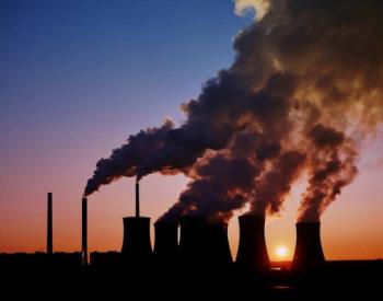 新冠疫情扩散 全球13吉瓦煤电项目<em>建设</em>被推迟