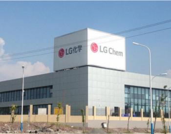 疫情影响下的电池行业 LG化学/<em>三星SDI</em>关闭美国工厂