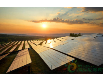 450兆瓦!<em>越南</em>将建造东南亚最大太阳能发电厂