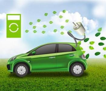商务部:鼓励各地出台促<em>新能源</em>汽车消费等措施