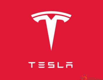 特斯拉推出多种新车交付选项 其中包括无接触交付