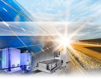 国网专家:电化学<em>储能</em>将达200GW!技术发展有四大趋势!