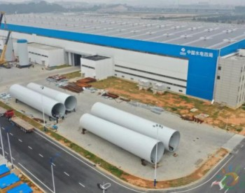 中<em>水电四局</em>福清兴化湾二期项目东方电气5MW风电塔筒完成连续翻身作业