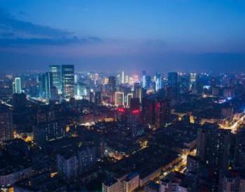 四川2020年生态<em>环境监测</em>方案出台,调整了哪些内容?