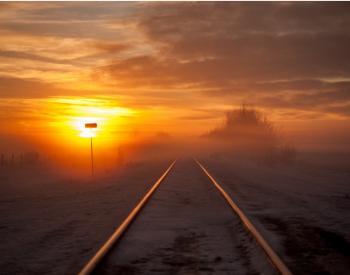 <em>内蒙古</em>自治区2020年光伏发电项目 竞争配置工作方案