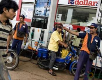 印度石油巨头开始<em>供应</em>超低硫燃料