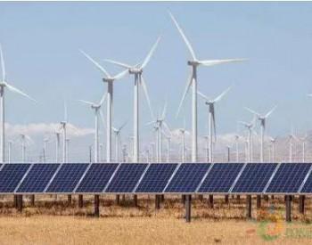 <em>中国</em>石油董事长戴厚良:今年将进一步加大<em>光伏</em>发电和风能规模