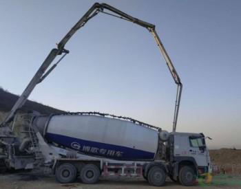 <em>河南</em>林州<em>风电</em>项目首台风机顺利浇筑