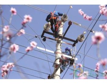 """甘肃省272处重点场所电力供应实现""""零故障"""""""