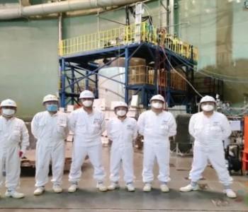 我国首台自主乏<em>燃料</em>干贮容器焊接工作顺利完成
