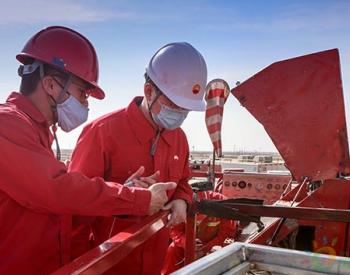 新疆油田<em>原油</em>日产超33000吨 势头持续向好