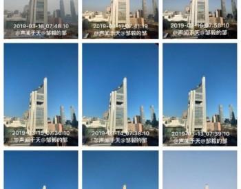 利用空气质量调控减少中国碳排放