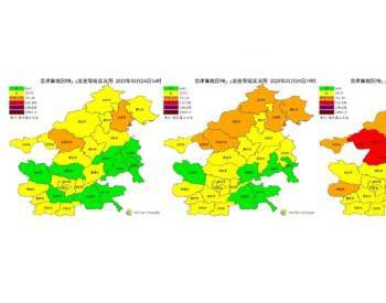 2020年3月24–25日京津冀区域<em>大气污染</em>过程分析