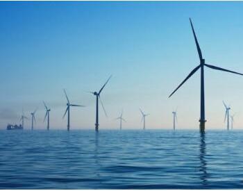 招標 1.3GW!中廣核海上<em>風電</em>項目集約化施工開始招標