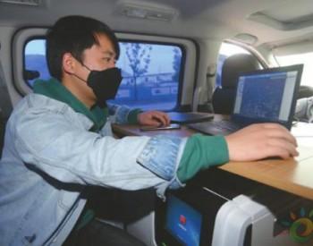 重庆合川首辆大气污染<em>监测</em>溯源走航车亮相街头