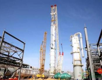 化工公司陕西榆林<em>煤炭</em>综合利用项目实现复工后大设备首吊成功