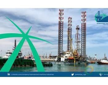 IMI为ARO Drilling完成自升式<em>钻井</em>平台维修项目