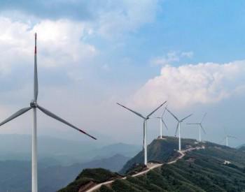權威解讀|內蒙古2020年風電項目建設通知