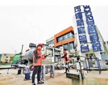 河北衡水中科衡发动力<em>装备</em>有限公司开发超临界二氧化碳发电<em>装备</em>项目