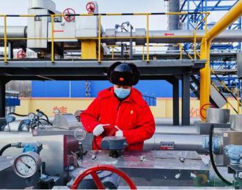 中石油天然气销售吉林分公司 全面升级疫线<em>服务</em> 硬核助力复工复产