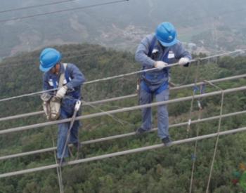 <em>南方电网</em>贵州天生桥局管辖输电线路连续安全稳定运行6000天