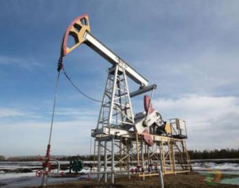 """加拿大原油率先跌至""""白菜价""""!"""