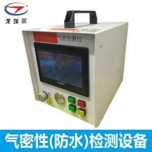 气密性防水检测设备具体应用