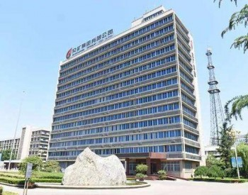 兖州煤业附属拟3亿澳元收购双日株式会社所持莫拉