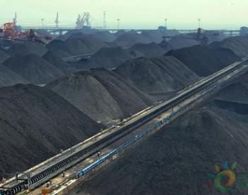 蒙古国3月23日起逐步恢复向中国出口煤炭
