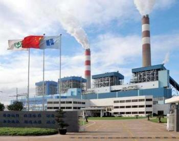 华能伊敏电厂煤炭外运量创今年单日新高