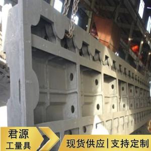 君源工量具 铸造厂 机床铸件 ht250 大型床身铸件