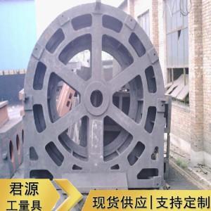 君源工量具 铸造厂 机床铸件 ht300 大型立车底座铸件