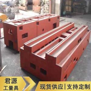君源工量具 铸造厂 机床铸件 ht300 大型机床床身铸件