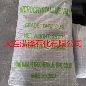 韩国东南油化进口80度白色微晶蜡软蜡DNW-170S
