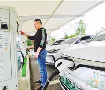 新能源汽车保有量增加 我国<em>充电桩建设</em>缺口大