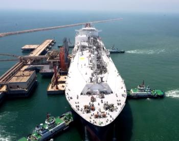 董家口海事安全保障LNG船舶卸载货物100.34万吨