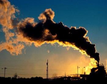 安徽出台重<em>污染</em>天气应急预案 划分3个等级