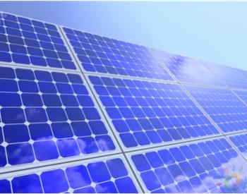 有机<em>太阳能</em>在弱光环境也可以发电 转换效率高达25%
