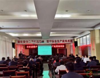 """贵州习水县推广运用""""110工法""""技术 助推煤矿企业提产增效"""