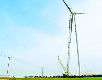 <em>河南</em>商丘夏邑大型风力发电项目复工建设