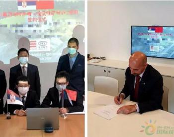 东方电气签订塞尔维亚RDF发电厂锅炉岛项目合同