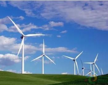 山西神池县15万千瓦风电项目,预计投资12亿元人民币!