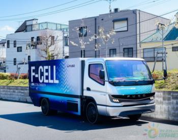 三菱扶桑卡燃料电池客车将在2029年前量产