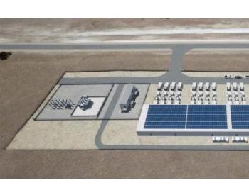 澳大利亞建設太陽能發電廠和電池<em>儲能設備</em>,總發電量將達到1000MW