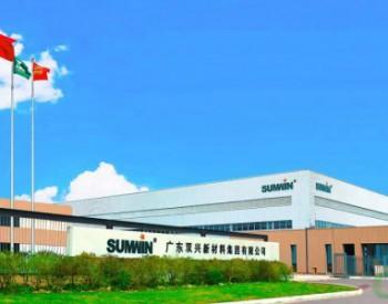 中标 长园设计中标佛山地区9.2MWp分布式光伏总包项目